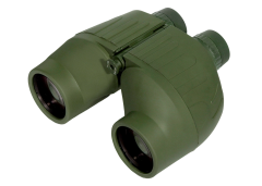 Armasight Daytime 7x50 Binoculars with Rangefinder