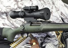Armasight Vulcan 4.5X Gen2+ SD MG Night Vision Rifle Scope