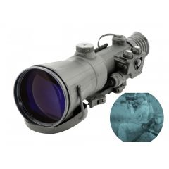 Armasight Vulcan 8x Gen2 QSi MG Exportable Night Vision Riflescope
