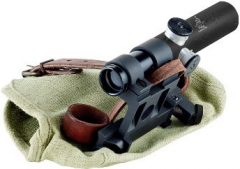 PU scope with a steel mount in Black